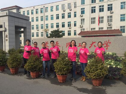 Jabil Goes Pink in October
