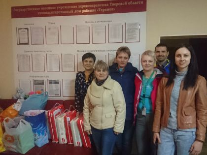 Tver Employees Give Back to Local Community through Biannual Shelter Visits